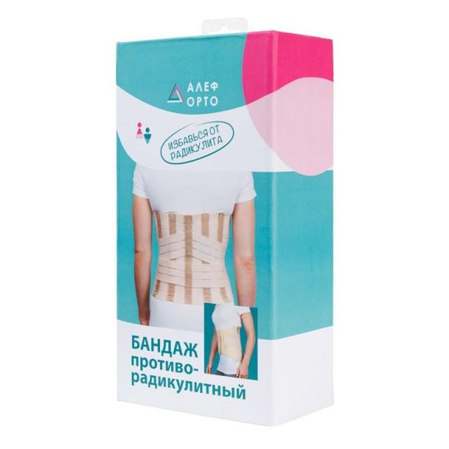 Алеф бандаж п/радикулитный БПр (М 85-95 см) купить в Москве по цене от 1780 рублей