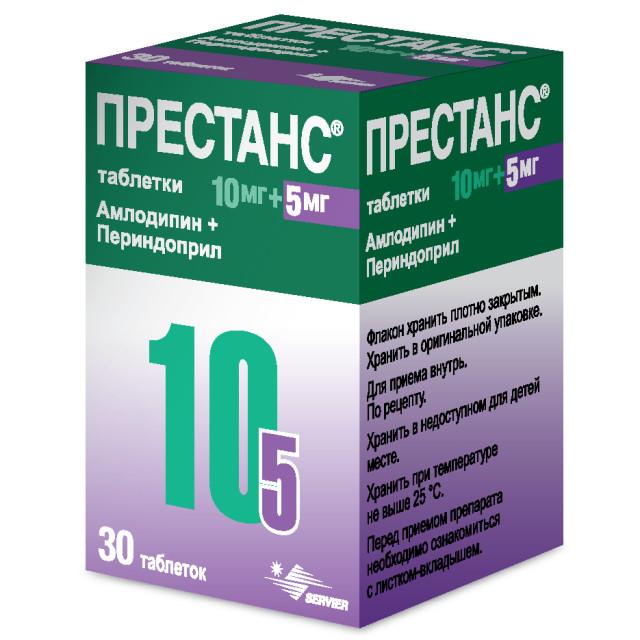 Престанс таблетки 5мг+10мг №30 купить в Москве по цене от 757 рублей