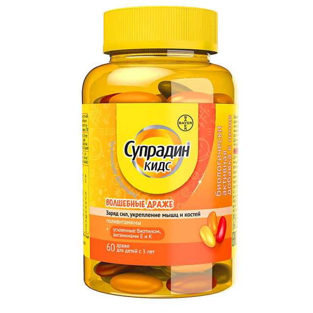 Супрадин Кидс Волшебные драже др. №60 купить в Москве по цене от 636 рублей