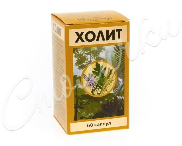 Холит капсулы №60 купить в Москве по цене от 743 рублей
