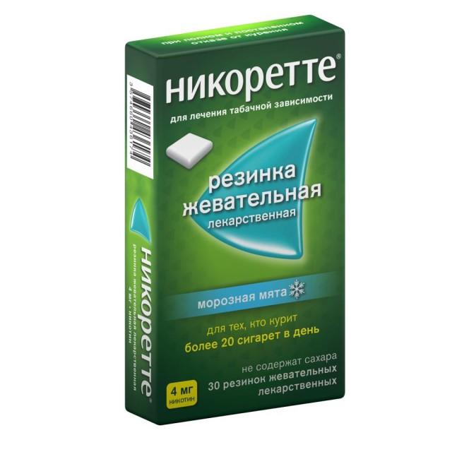 Никоретте резин. жевательные морозная мята 4мг №30 купить в Москве по цене от 589 рублей