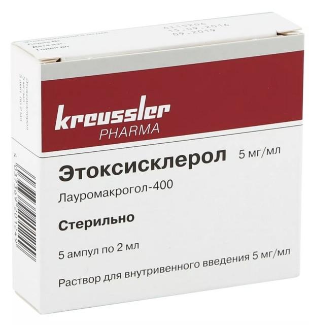 Этоксисклерол раствор для инъекций 0,5% 2мл №5 купить в Москве по цене от 1190 рублей