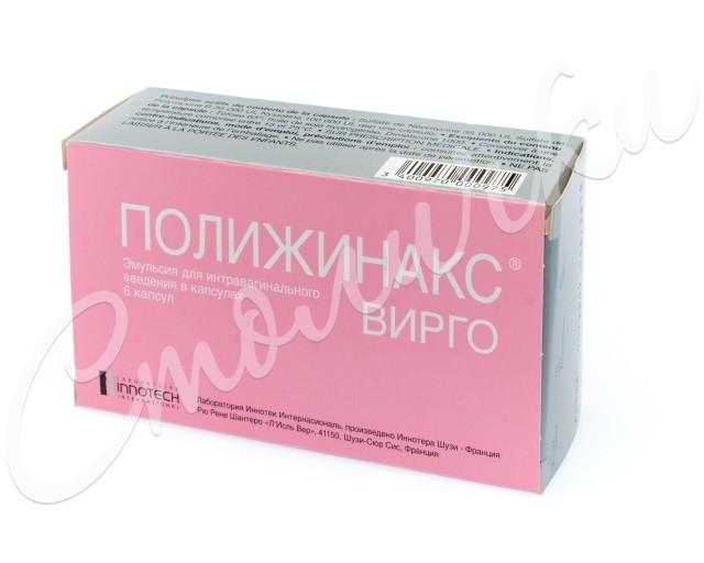 Полижинакс Вирго капсулы вагинальные эмульсия №6 купить в Москве по цене от 426 рублей