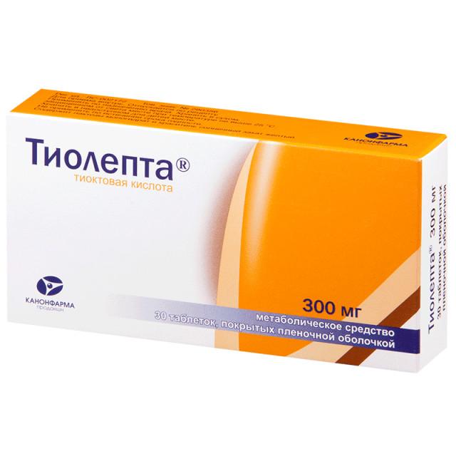 Тиолепта таблетки п.о 300мг №30 купить в Москве по цене от 324 рублей