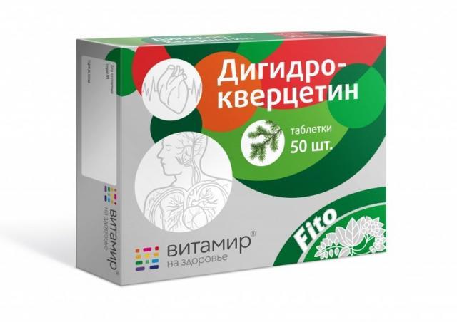 Дигидрокверцетин Витамир таблетки 200мг №50 купить в Москве по цене от 170 рублей