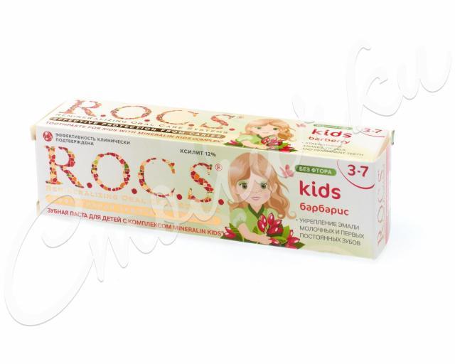 Рокс зубная паста Кидс Барбарис для детей 3-7лет 45г купить в Москве по цене от 211 рублей