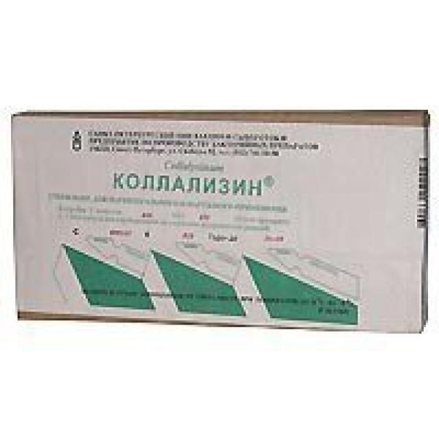 Коллализин лиофилизат для инъекций 800КЕ №10 купить в Москве по цене от 0 рублей
