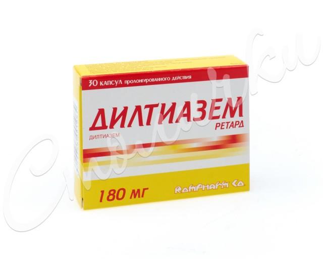 Дилтиазем ретард капсулы пролонгированные 180мг №30 купить в Москве по цене от 261 рублей