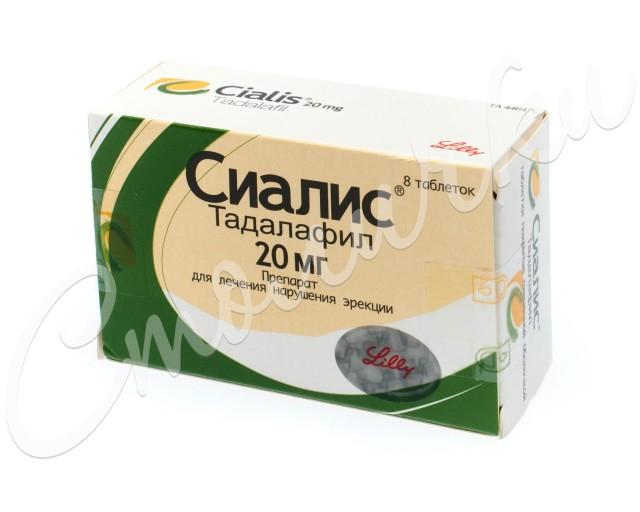 Сиалис таблетки 20мг №8 купить в Москве по цене от 7110 рублей