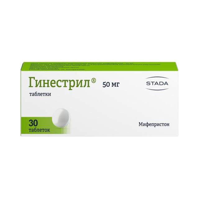 Гинестрил таблетки 50мг №30 купить в Москве по цене от 6100 рублей