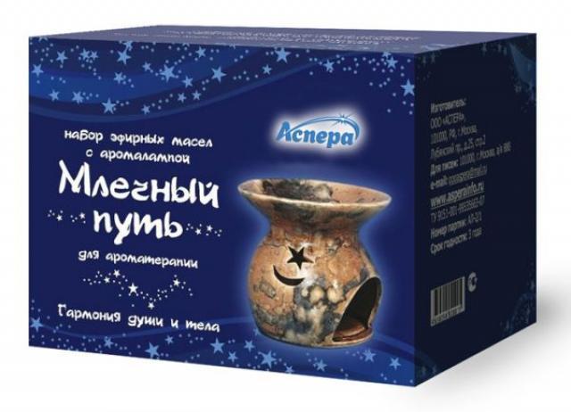 Аспера масло эф. набор+лампа Млечный путь купить в Москве по цене от 743 рублей