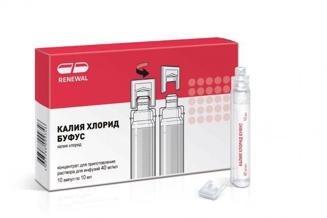 Калия хлорид концентрат для приготовления раствора для инфузий 40мг/мл 10мл №10 буфус купить в Москве по цене от 101.5 рублей
