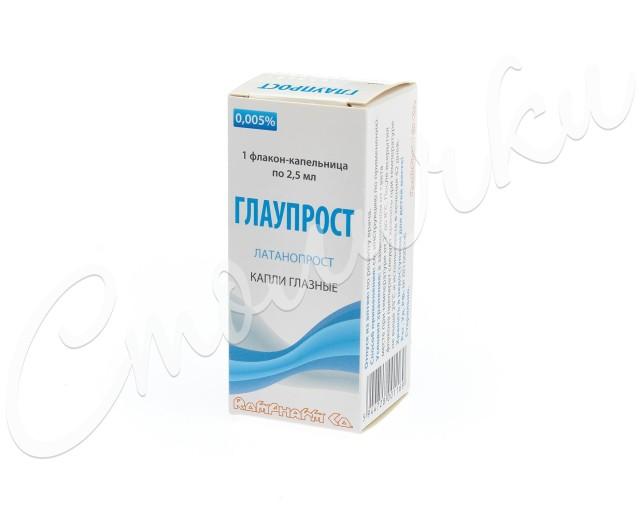 Глаупрост капли глазные 0,005% 2,5мл купить в Москве по цене от 596 рублей