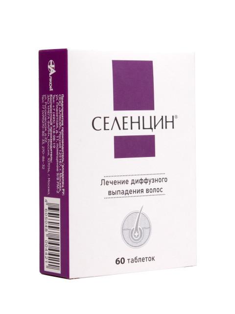 Селенцин таблетки №60 купить в Москве по цене от 526 рублей