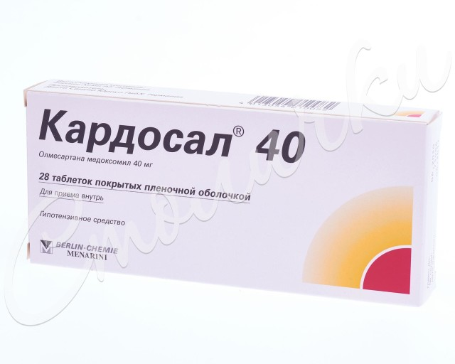 Кардосал 40 таблетки 40мг №28 купить в Москве по цене от 786 рублей