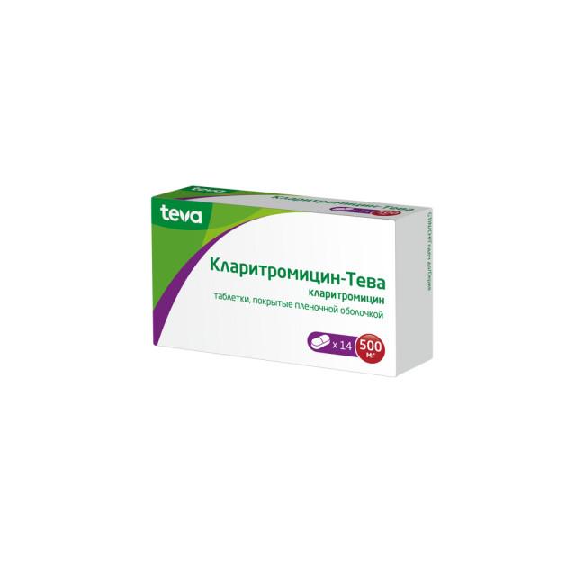 Кларитромицин таблетки п.о 500мг №14 купить в Москве по цене от 439.5 рублей