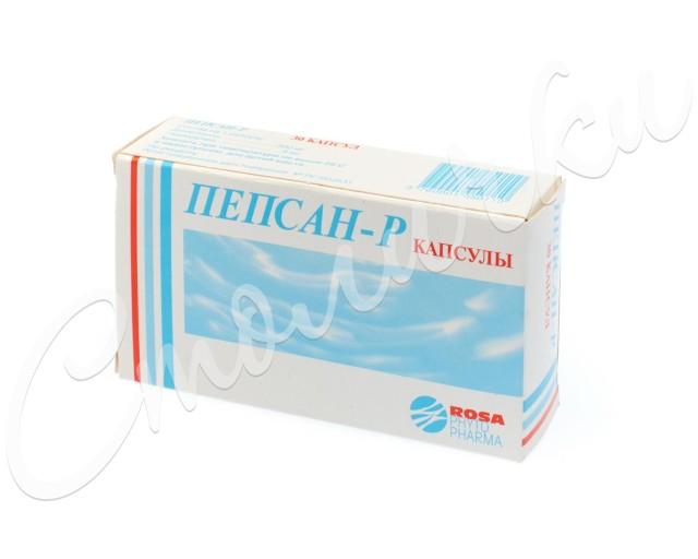 Пепсан-Р капсулы №30 купить в Москве по цене от 495 рублей