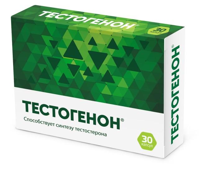 Тестогенон капсулы 500мг №30 купить в Москве по цене от 831 рублей