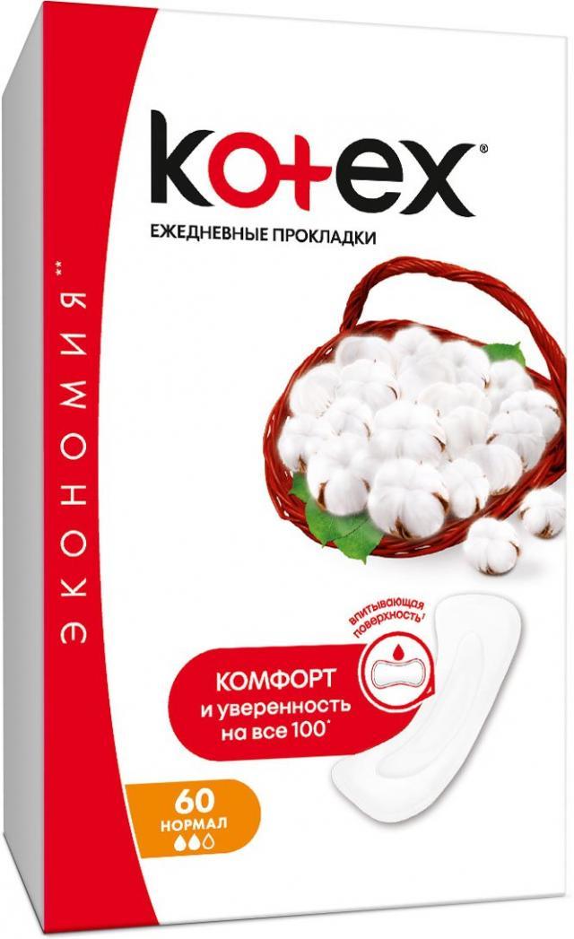Котекс прокладки ежедневные нормал №60 купить в Москве по цене от 0 рублей