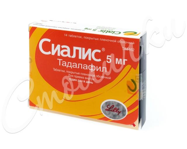 Сиалис таблетки 5мг №14 купить в Москве по цене от 3540 рублей