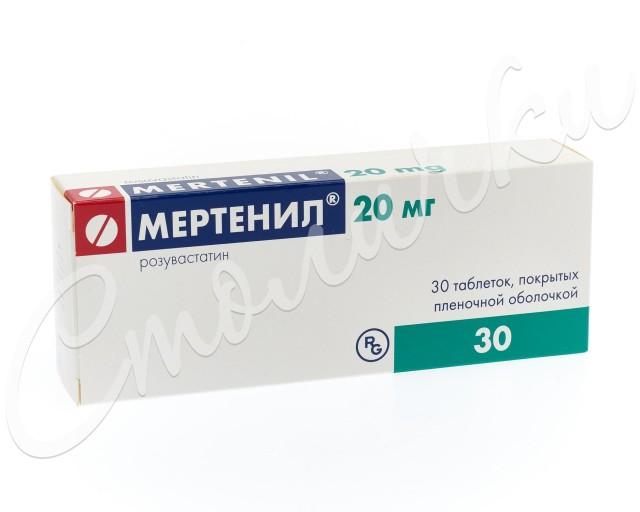 Мертенил таблетки п.о 20мг №30 купить в Москве по цене от 860 рублей
