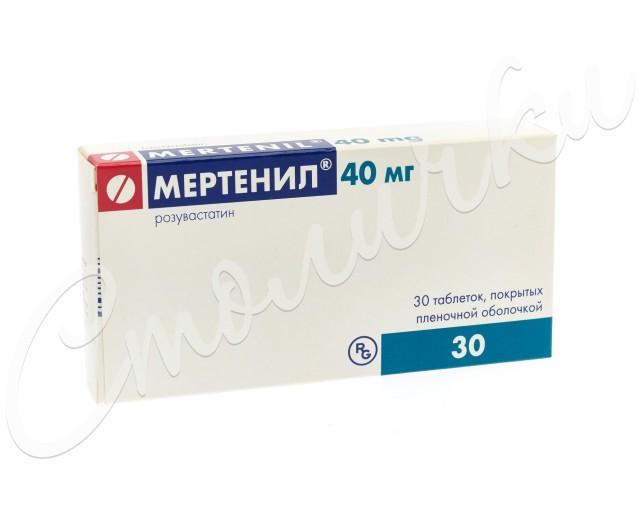Мертенил таблетки п.о 40мг №30 купить в Москве по цене от 1620 рублей