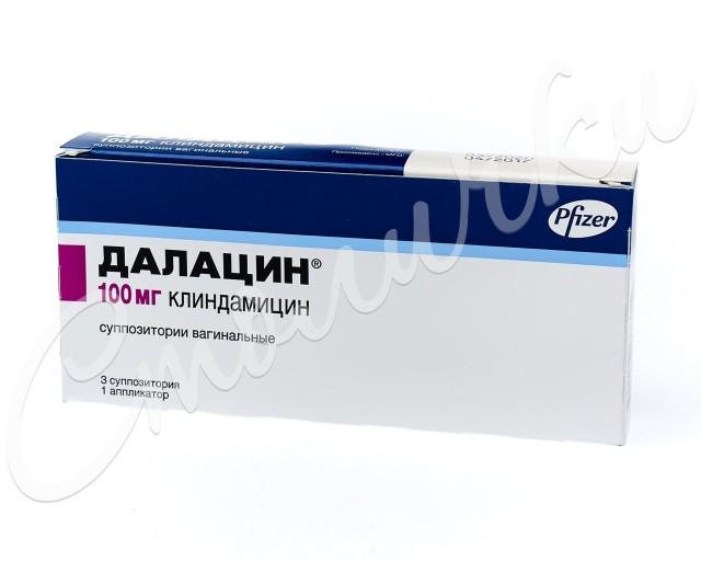 Далацин суппозитории вагинальные 100мг №3 купить в Москве по цене от 751 рублей
