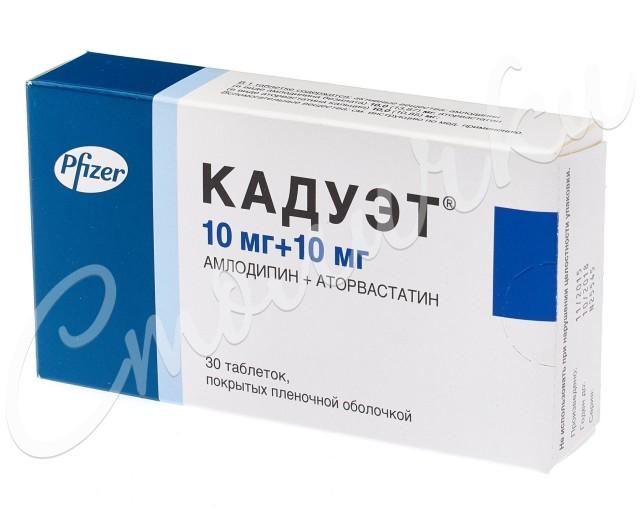 Кадуэт таблетки п.о 10мг+10мг №30 купить в Москве по цене от 1550 рублей