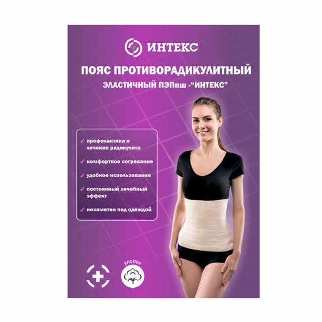 Интекс пояс эласт. п/радикулит. №5 XL купить в Москве по цене от 297 рублей