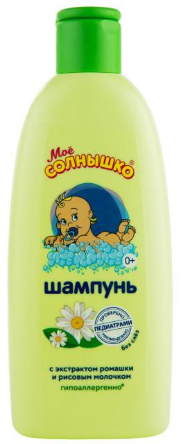 Мое солнышко шампунь с рождения ромашка 200мл купить в Москве по цене от 77 рублей