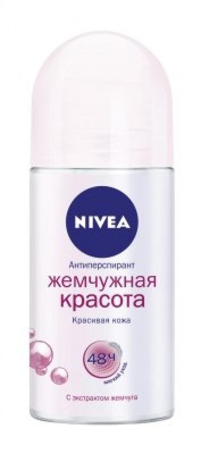Нивея дезодорант-ролик Жемчужная красота 50мл 83735 купить в Москве по цене от 175 рублей