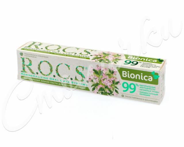 Рокс зубная паста Бионика 74г купить в Москве по цене от 265 рублей