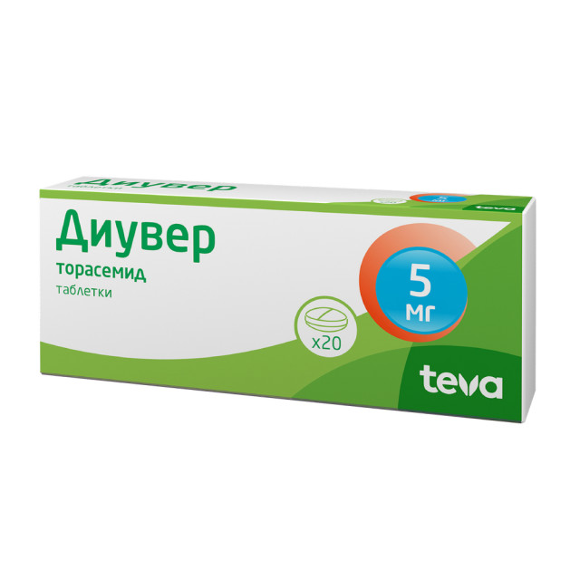 Диувер таблетки 5мг №20 купить в Москве по цене от 376 рублей