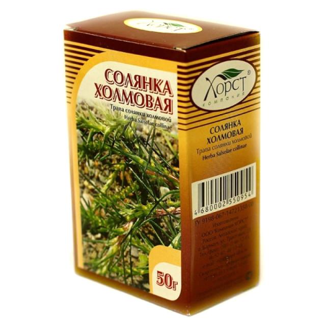 Солянка холмовая чай 50г купить в Москве по цене от 82 рублей