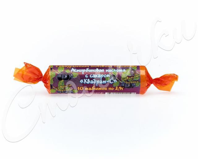 Аскорбиновая к-та крутка с сахаром Черника таблетки №10 купить в Москве по цене от 19 рублей