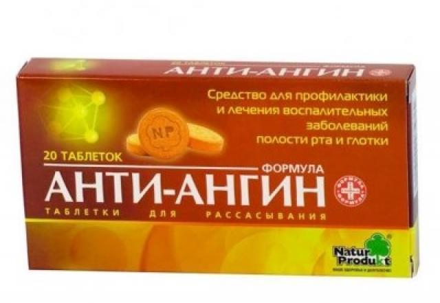 Анти-Ангин формула таблетки для рассасывания №20 купить в Москве по цене от 179 рублей