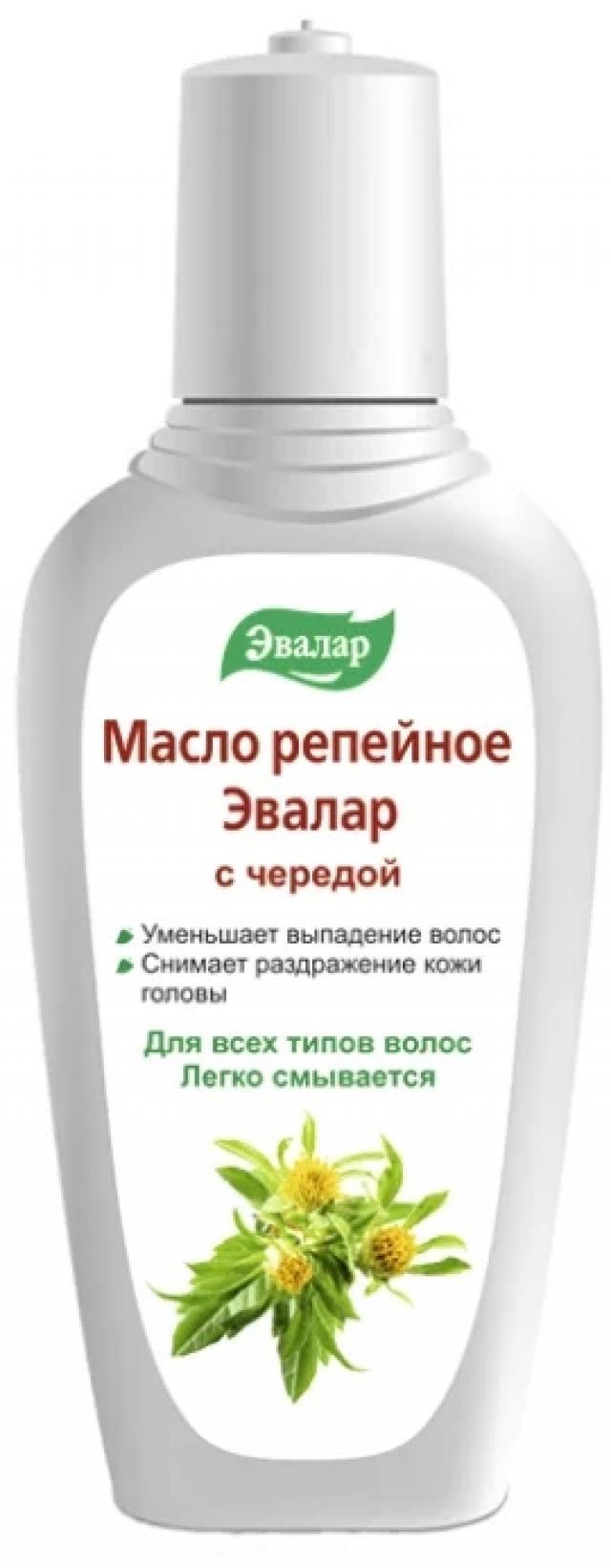 Репейное масло Череда Эвалар 100мл купить в Москве по цене от 0 рублей