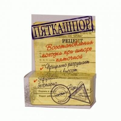 Пяткашпор гель-крем д/стоп 15мл купить в Москве по цене от 268 рублей