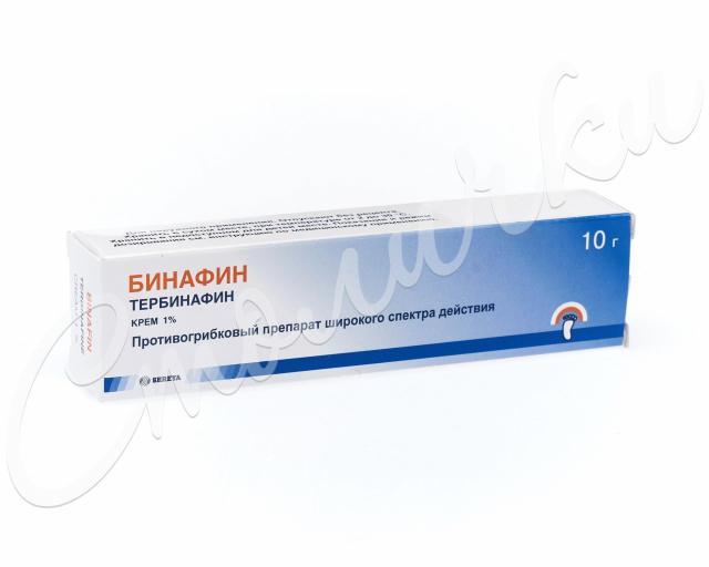 Бинафин крем 1% 10г купить в Москве по цене от 143 рублей
