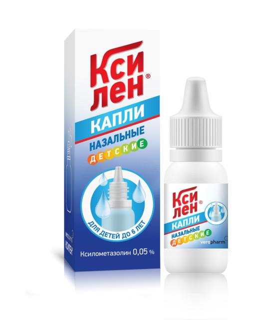 Ксилен капли назальные 0,05% 10мл купить в Москве по цене от 29.6 рублей