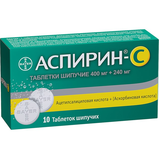 Аспирин-C таблетки шипучие №10 купить в Москве по цене от 288 рублей