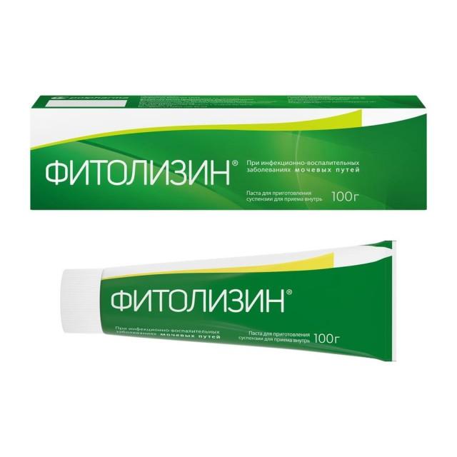 Фитолизин паста оральная 100г купить в Москве по цене от 490 рублей