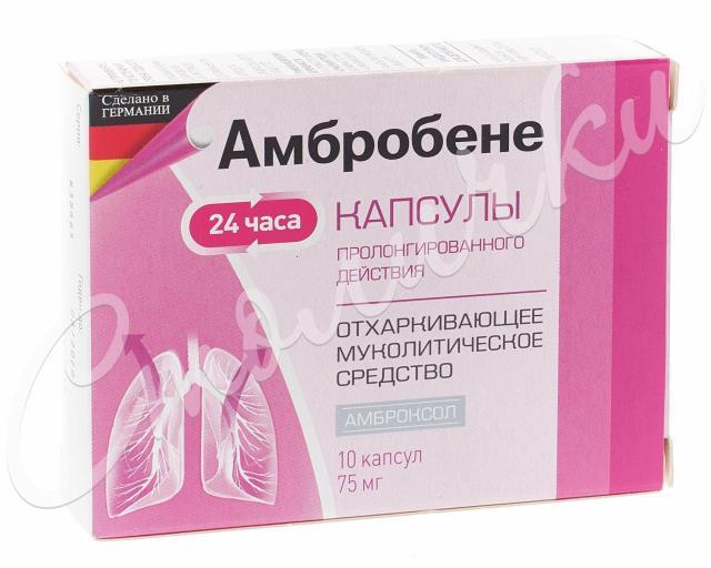Амбробене ретард капсулы 75мг №10 купить в Москве по цене от 209 рублей