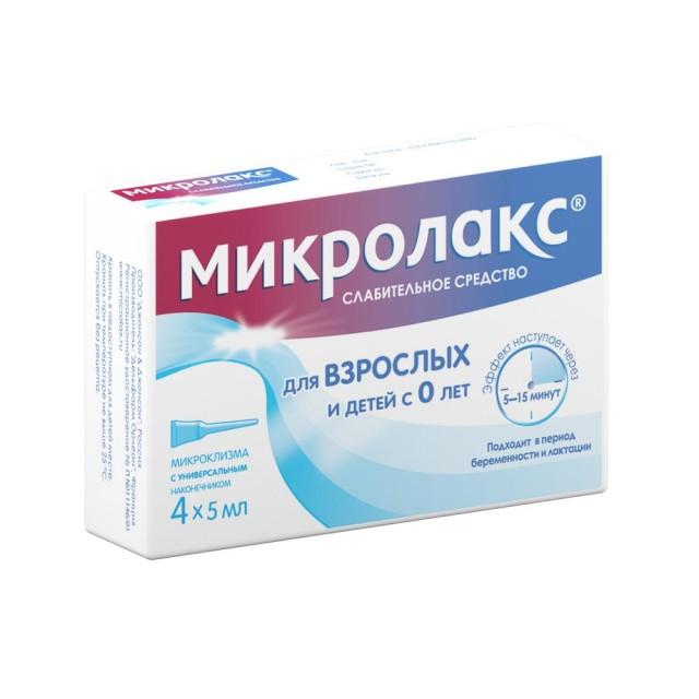 Микролакс раствор д/рект. введ. 5мл №4 купить в Москве по цене от 363 рублей