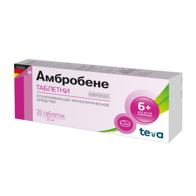 Амбробене таблетки 30мг №20 купить в Москве по цене от 133 рублей