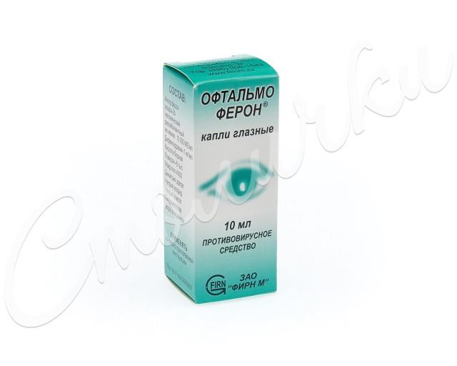 Офтальмоферон капли глазные 10000 МЕ/мл 10мл купить в Москве по цене от 294 рублей