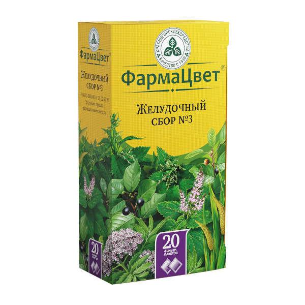 Сбор желудочный №3 2г №20 купить в Москве по цене от 82 рублей