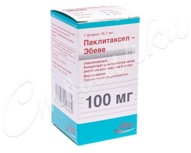 Паклитаксел-Эбеве конц. для инфузий 6мг/мл 16,7мл №1 купить в Москве по цене от 1750.5 рублей