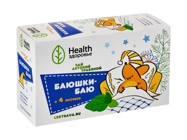 Баюшки-баю чай детский 1,5г №20 купить в Москве по цене от 119 рублей