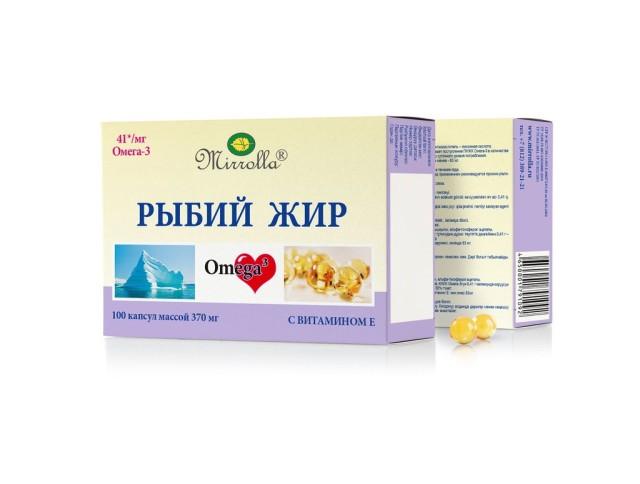 Рыбий жир Мирролла с Вит. Е капсулы 0,37г №100 купить в Москве по цене от 43 рублей